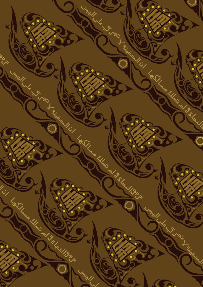 Pemenang Lomba Desain Motif Batik Lembaga Kebudayaan
